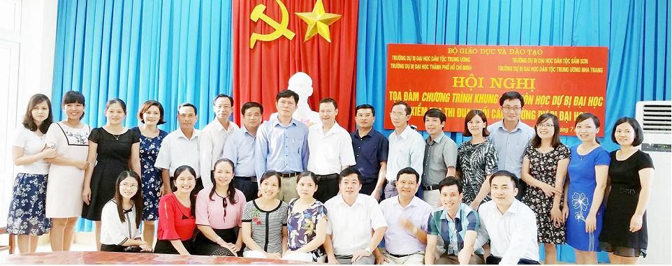 http://dbdhss.edu.vn/wp-content/uploads/2017/08/banner.jpg